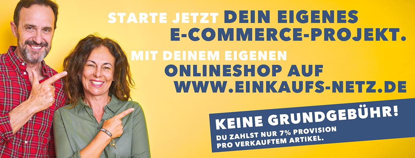 header2_e-commerce_1.png